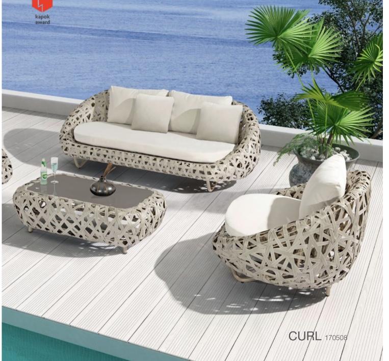 Комплект для отдыха Curl collection