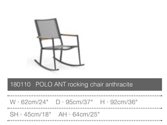Polo кресло качалка