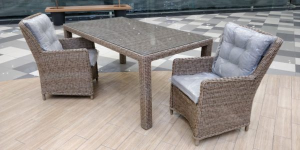 Набор садовой мебели Bergamo set